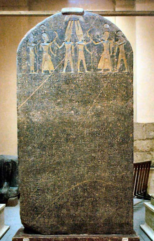 Image of the Merneptah Stele. The stele is a large stone tablet from ancient Egypt. Atop the stele stands Pharaoh Merneptah and his officials. Below them are hieroglyphs in which the Pharoah claims to have quelled a revolt in Israel, rendering its seed as no more