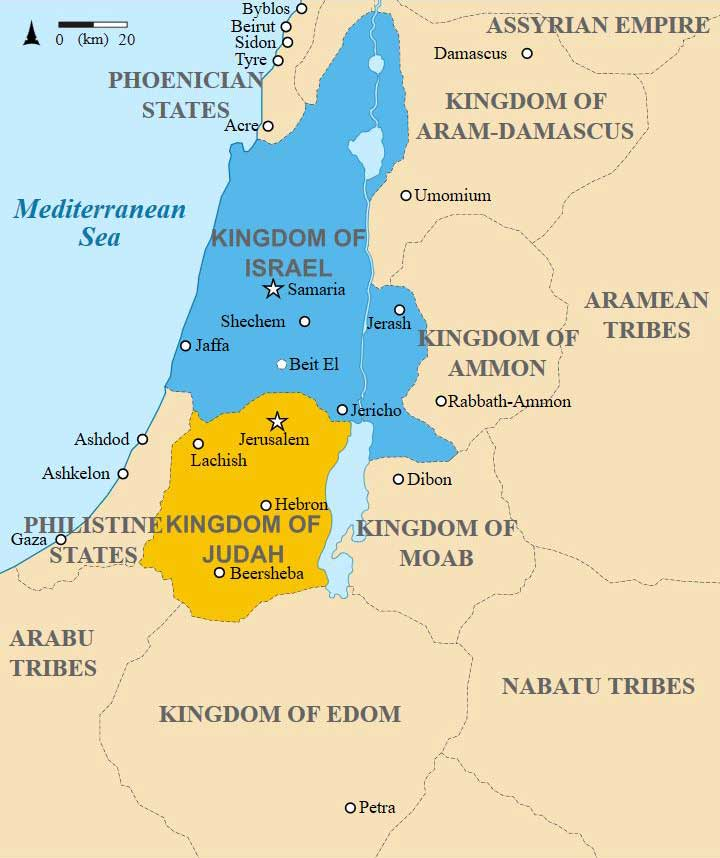 Map depicting the boundaries of ancient Israel following its split in 920 BCE. The upper zone in blue is the Northern Kingdom of Israel. The lower zone in orange is the Southern Kingdom of Judah.