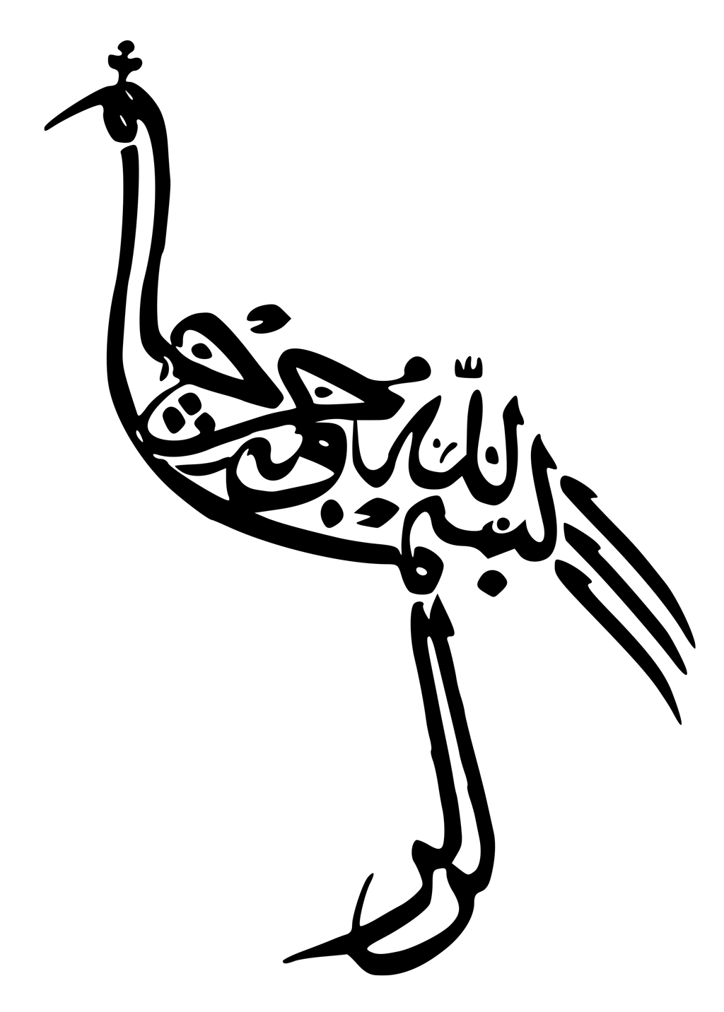 Example of zoological calligraphy. In this case, the artist has interlocked Arabic lettering to form the likeness of a bird. Zoological calligraphy served as one way for Arabic artists to get around Islamic aniconism.