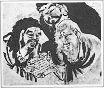 A graphic of Lao Tzu, Buddha and Confucius