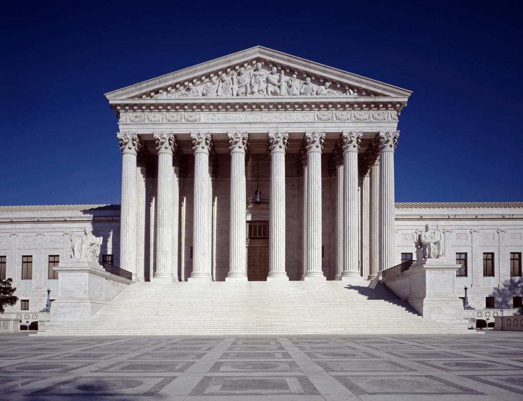 U.S. Supreme Court building, Washington, D.C