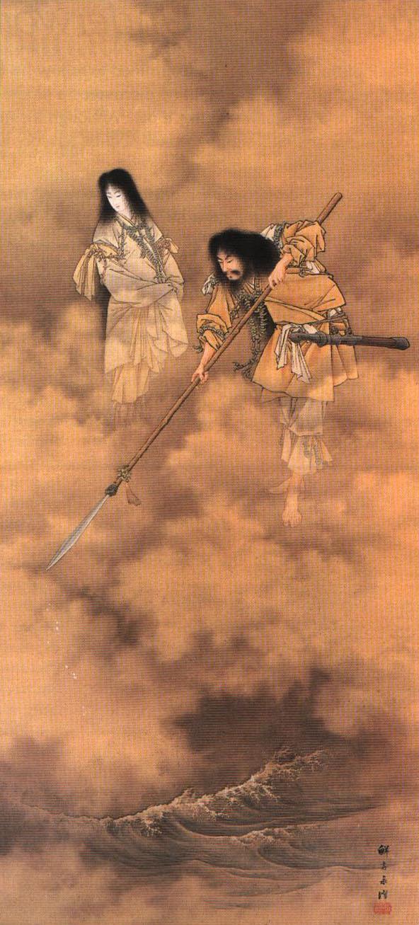 Illustration of Izanami (female deity) and Izanagi (male deity) creating the islands of Japan with their spear.