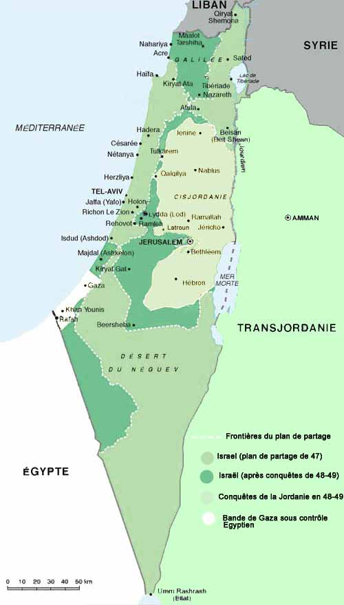 Map of territorial modifications between the November 29th 1947 United Nations partition plan (Resolution 181) and the armistice agreements of 1949 due to the Israeli War of Independence.